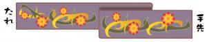 スクリーンショット 2014-11-04 15.12.57