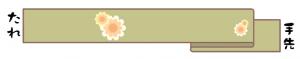 スクリーンショット 2014-11-04 15.13.28