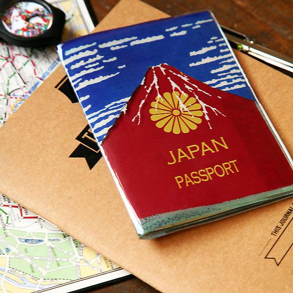 赤富士 パスポート