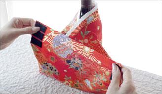 Kimonoボトルカバー