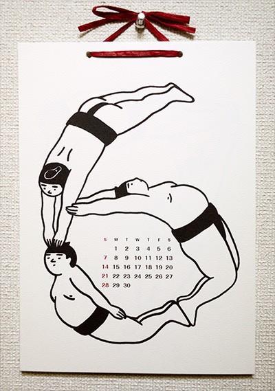 おすもうさんカレンダー