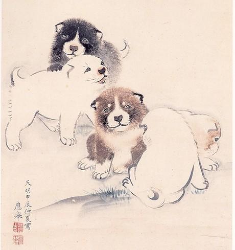 円山応挙の狗子図
