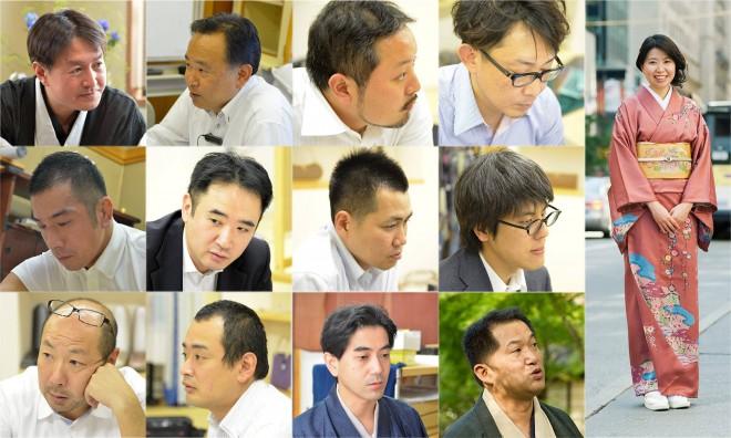 きものアルチザンのメンバーとHiromi Asaiさん