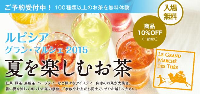 スクリーンショット 2015-08-09 14.58.21