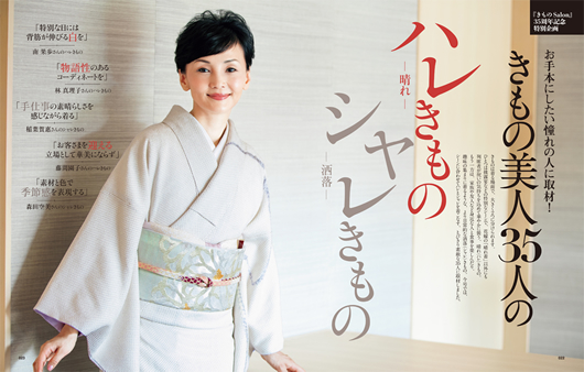 kimonoimg02 (1)