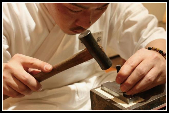 150925刀匠会40ウラ-05