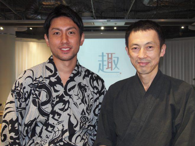 写真左:趣-omomuki-藤森/写真右:花想容 中野さん