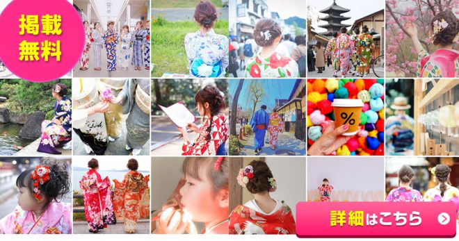 kimonopedia