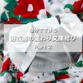 【浴衣の帯結び】簡単にできるリボン結び・兵児帯編(動画あり)