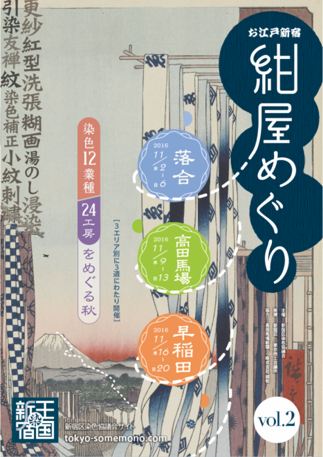konya_hyoushi-725x1024