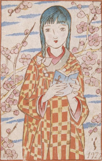 ①『春のおくりもの』 昭和3年