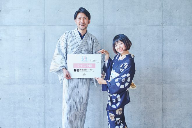 20170606_omomuki27702