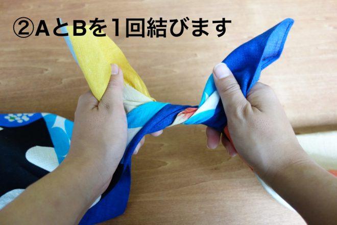 thumb_DSC05980_1024