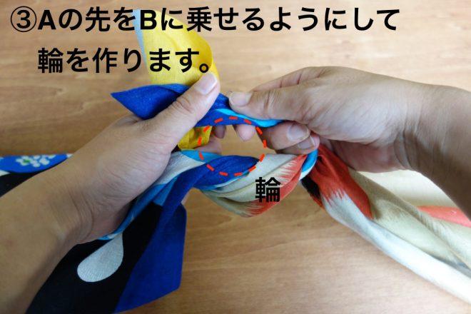 thumb_DSC05981_1024