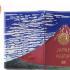 パスポートが北斎の富士山に!?赤富士パスポートをご紹介!