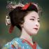 そうだ、をどり(踊り)を見に行こう。京都に春を告げる「都をどり」が4月より開幕