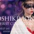 YOSHIKIの着物ブランド「YOSHIKIMONO(ヨシキモノ)」で着物デザイナーデビュー