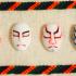 歌舞伎の隈取がネイルアートに♡歌舞伎ネイルの完成度にびっくり!